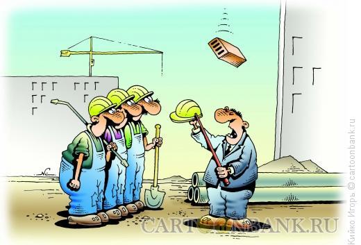 Карикатура: Предостережение, Кийко Игорь