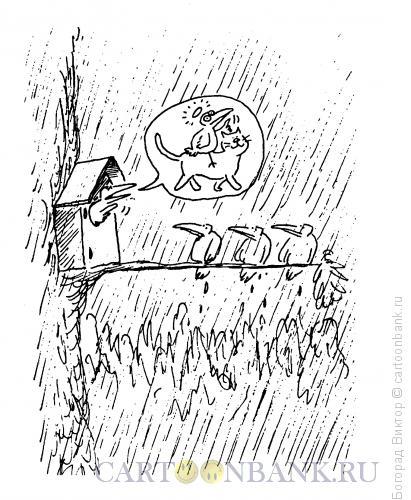 Карикатура: Божество, Богорад Виктор