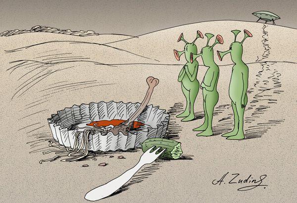 Карикатура: НЛО, Александр Зудин