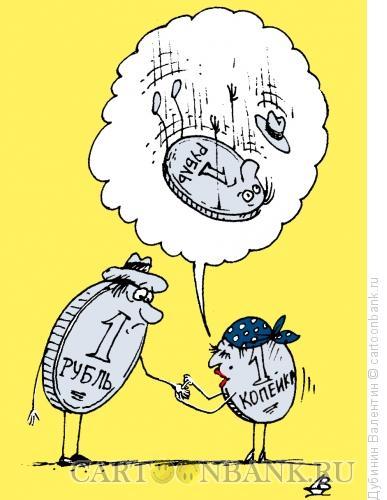 Карикатура: Предсказание падения, Дубинин Валентин