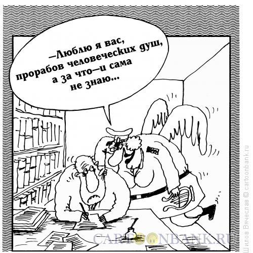 Карикатура: Муза, Шилов Вячеслав