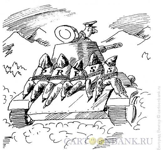 Карикатура: Пресса на танке, Богорад Виктор
