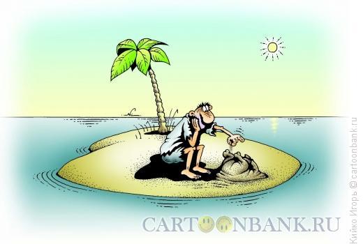 Карикатура: Голод, Кийко Игорь