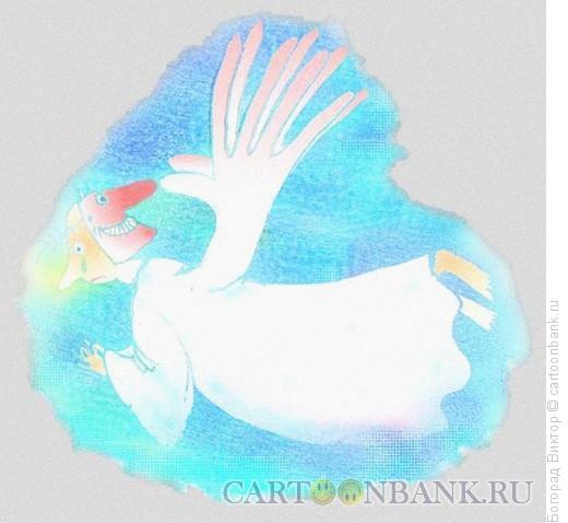 Карикатура: Ангел- клоун, Богорад Виктор
