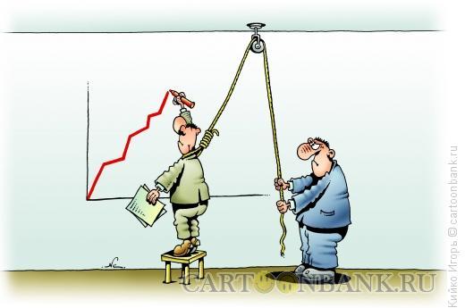 Карикатура: График, Кийко Игорь