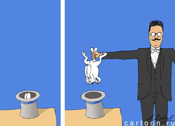 Карикатура: focus, Александр Зудин