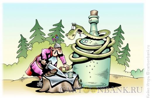 Карикатура: Зеленый змий, Кийко Игорь