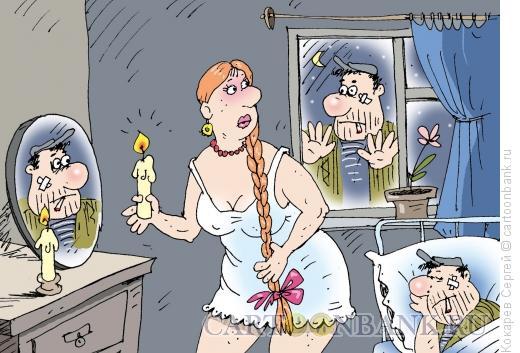 Карикатура: гадание, Кокарев Сергей
