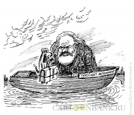Карикатура: Великий экспериментатор, Богорад Виктор