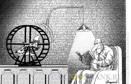 Карикатура: Домашнее производство электричества, Богорад Виктор