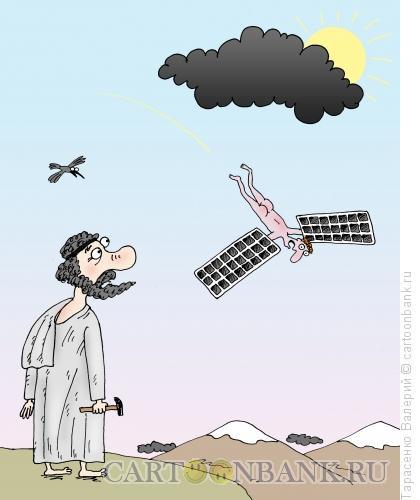 Карикатура: Технология, Тарасенко Валерий