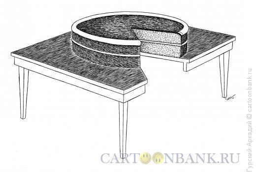 Карикатура: торт на столе, Гурский Аркадий