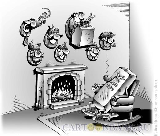 Карикатура: Золотой телец, Кийко Игорь
