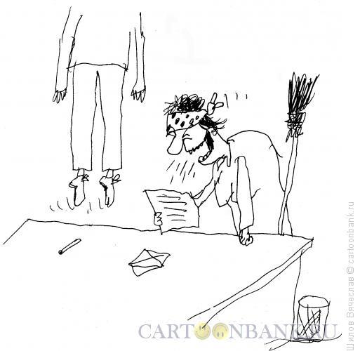 Карикатура: Смешливая уборщица, Шилов Вячеслав