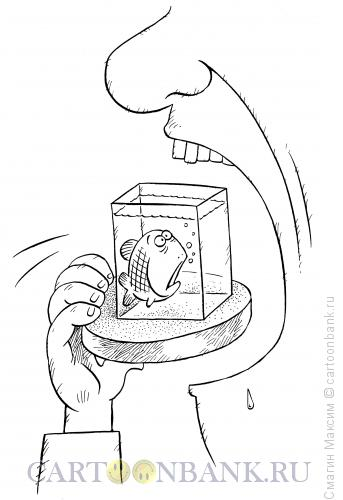 Карикатура: Бутерброд с рыбкой, Смагин Максим