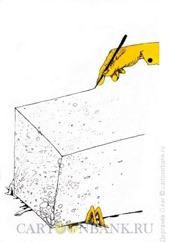Карикатура: Финал..., Дергачёв Олег