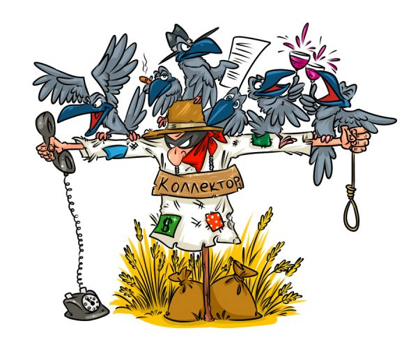 Карикатура: Коллекторы