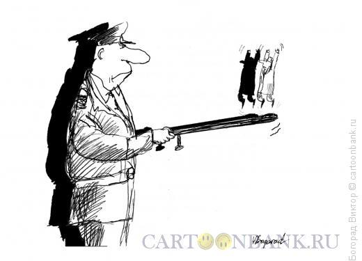 Карикатура: Милиция и обыватель, Богорад Виктор