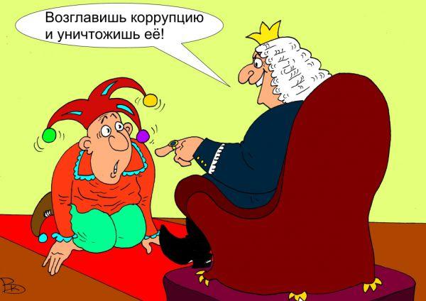 Карикатура: Задание особой важности, Валерий Каненков