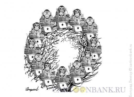 Карикатура: Евросоюз, Богорад Виктор