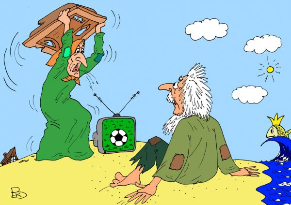 Карикатура: Разбитым корытом, Валерий Каненков