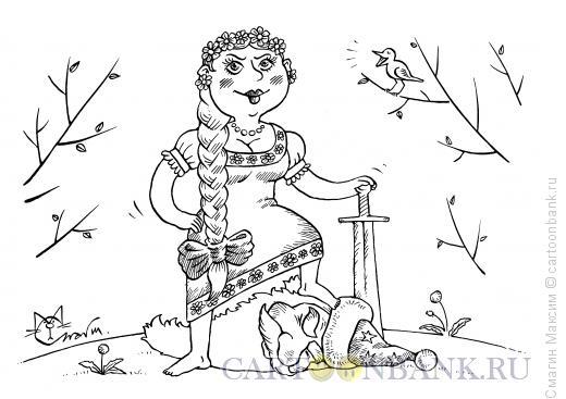 Карикатура: Весна-победительница, Смагин Максим