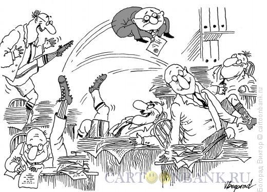 Карикатура: Чиновничий футбол, Богорад Виктор