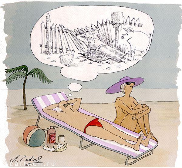 Карикатура: отдых за рубежом, Александр Зудин