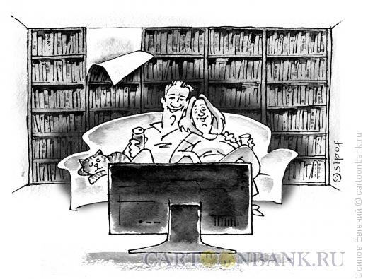 Карикатура: телевизор и книга, Осипов Евгений