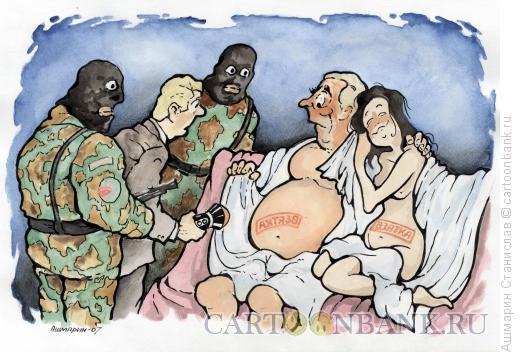 http://www.anekdot.ru/i/caricatures/normal/16/7/10/vzyatka-naturoj.jpg