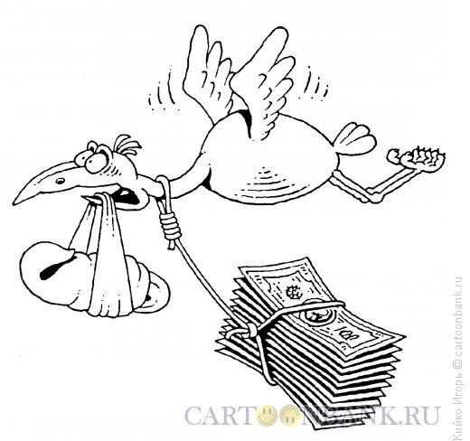 Карикатура: Аист и деньги, Кийко Игорь