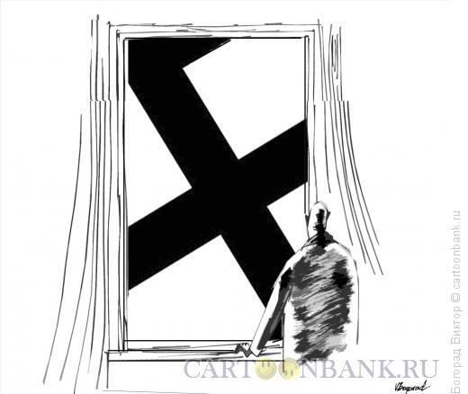 Карикатура: Угроза за окном, Богорад Виктор