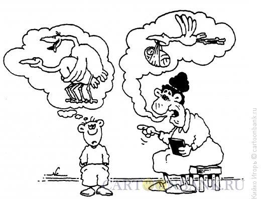Карикатура: Бабушкины сказки, Кийко Игорь