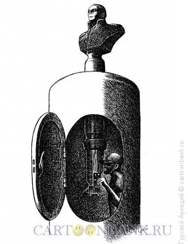 Карикатура: памятник и перископ, Гурский Аркадий
