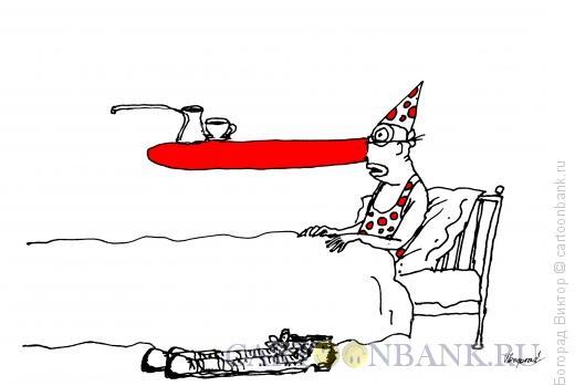 Карикатура: утро клоуна, Богорад Виктор