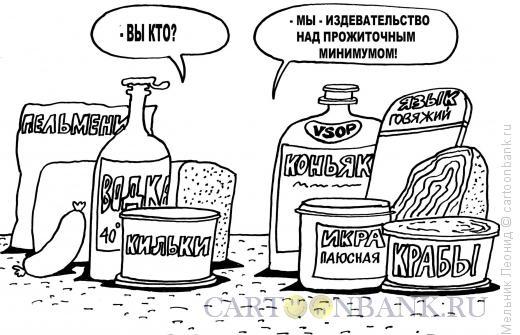 Карикатура: Веселые продукты, Мельник Леонид