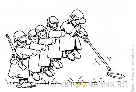 Карикатура: Находчивые минеры, Кийко Игорь