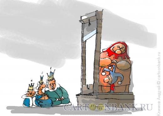 Карикатура: Шут, Климов Андрей
