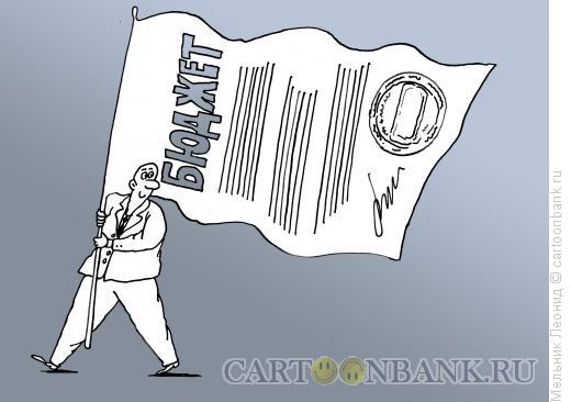 Карикатура: Самое главное!, Мельник Леонид