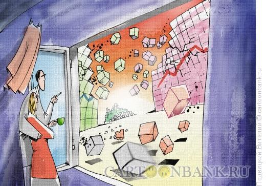 Карикатура: Кризис из нашего окна, Подвицкий Виталий