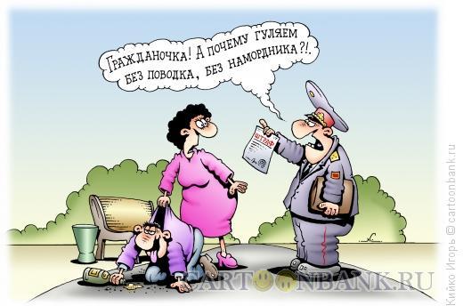 Карикатура: Животное, Кийко Игорь