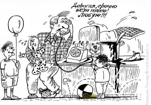 Карикатура: Кошмар!!!, Мельник Леонид