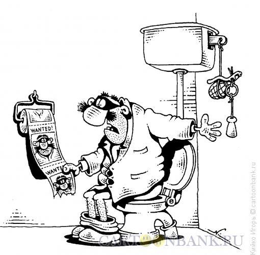Карикатура: Обложили, Кийко Игорь
