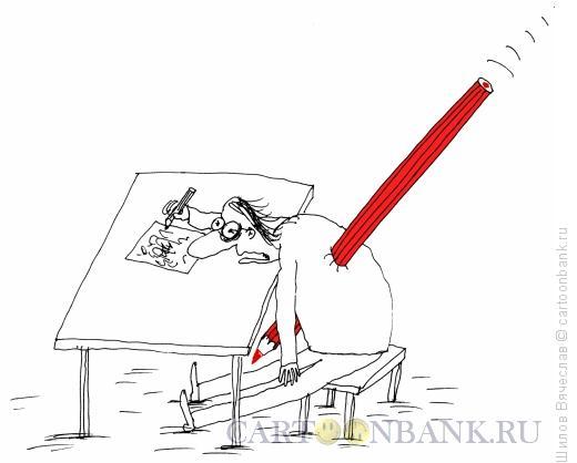 Карикатура: Цензура, Шилов Вячеслав