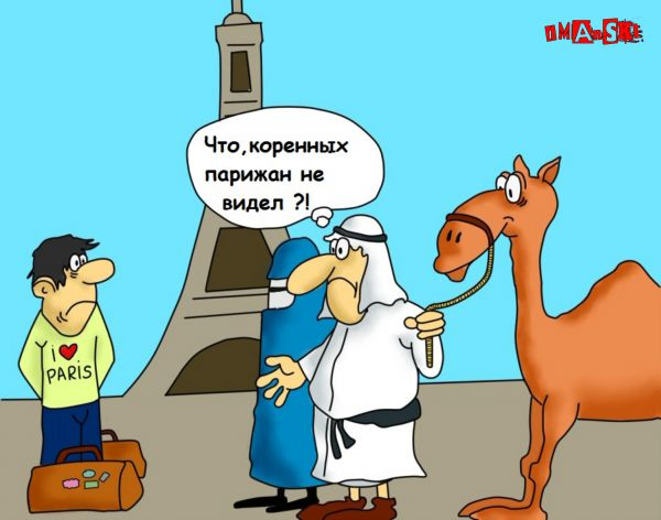 Карикатура: Мигранты, Игорь Иманский