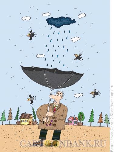 Карикатура: Долгожданный дождь, Белозёров Сергей