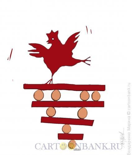 Карикатура: Курица и яйца, Бондаренко Марина