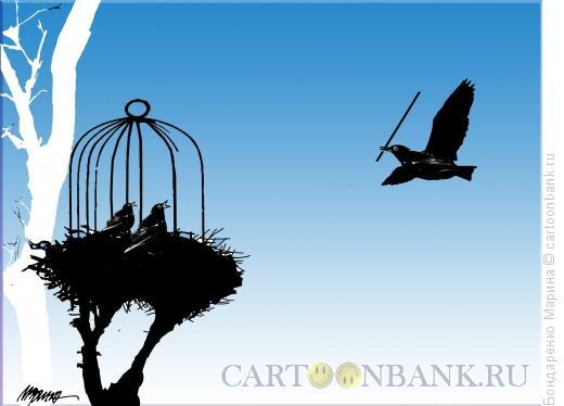 Карикатура: Птенцы и родительская клетка, Бондаренко Марина