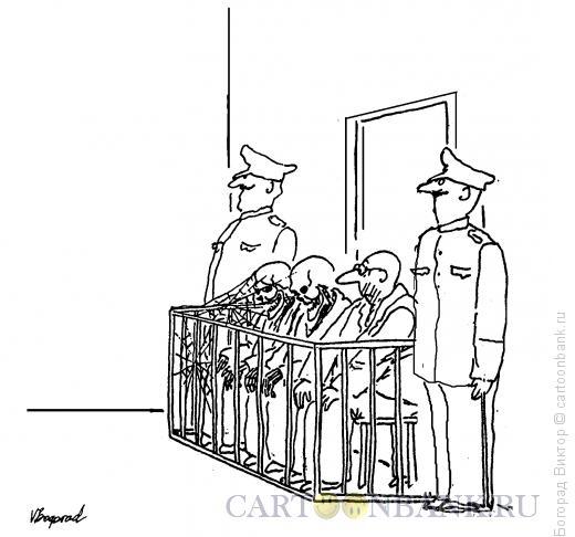 Карикатура: Подсудимые, Богорад Виктор