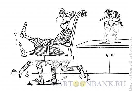 Карикатура: Развлекуха, Мельник Леонид
